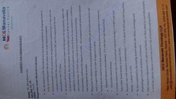 Consent letter for undergoing Chemo &  Bone Marrow Transplant