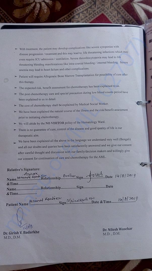 2nd page of consent.