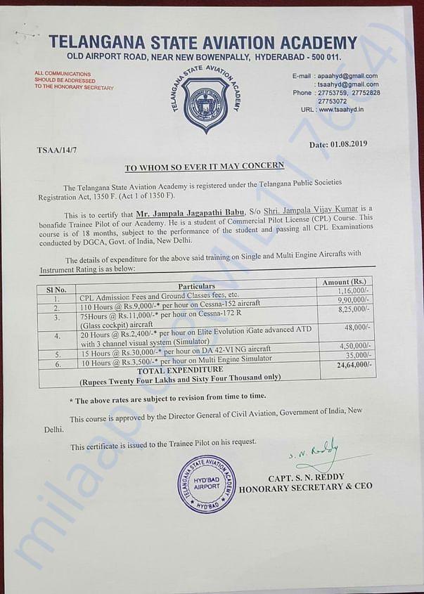 Bonafide certificate including the fee structure