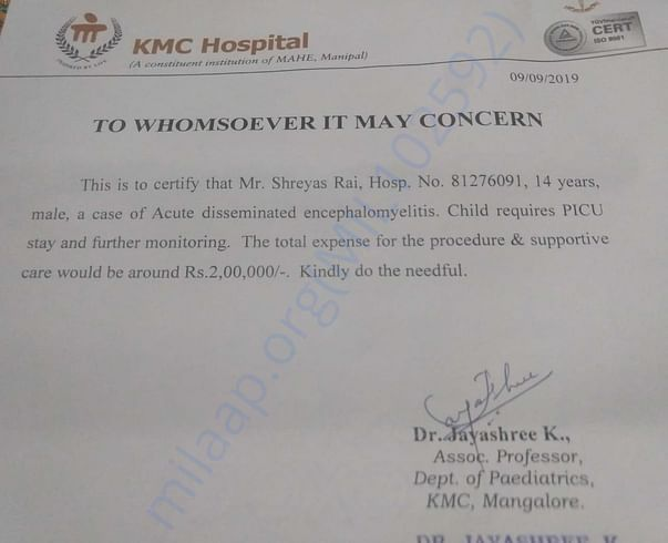 Letter from Hospital on initial expected expenses