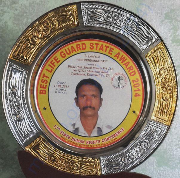 Award from human rights