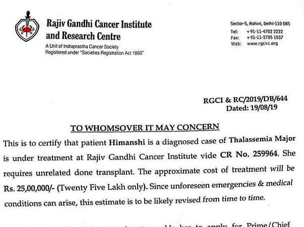 Help Himanshi Undergo Bone MArrow Transplant