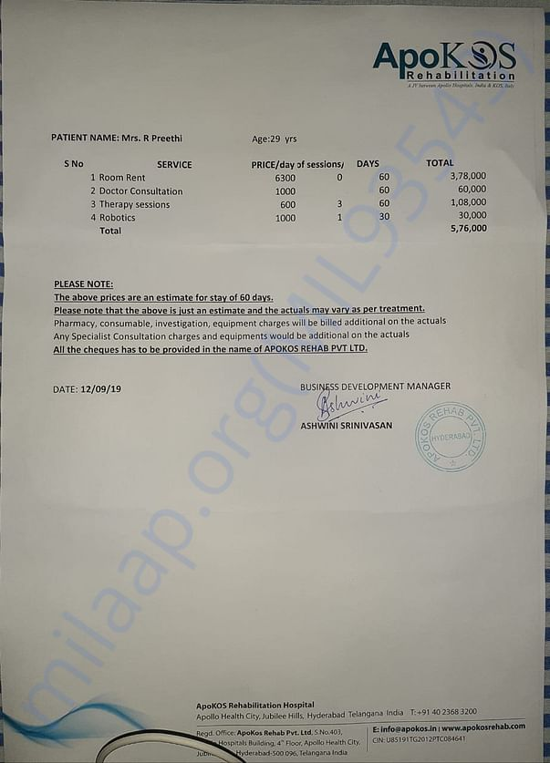 Estimation letter from Apokos Rehabilation center