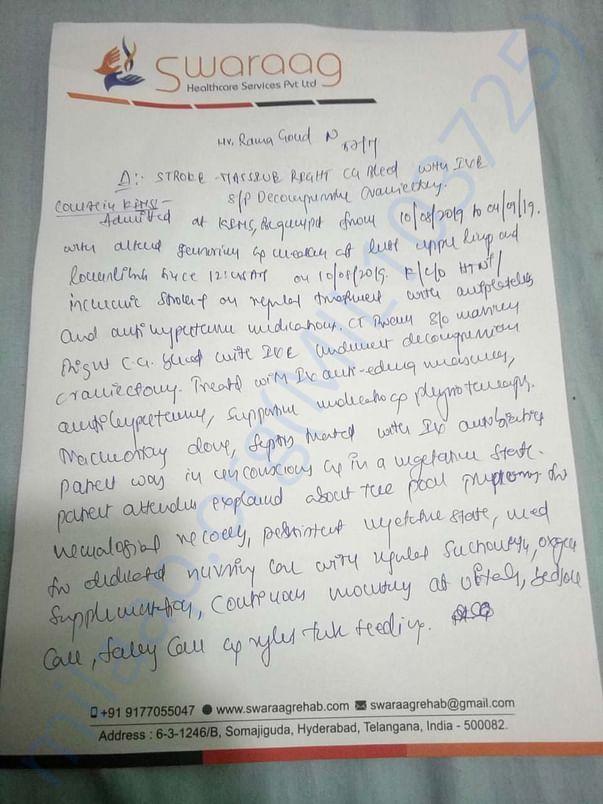 Rehabilitation centre document
