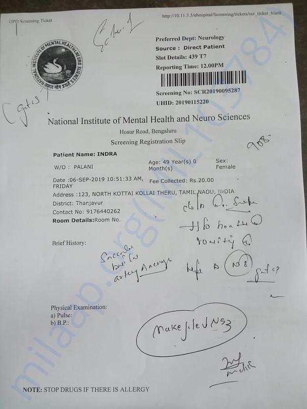 Estimate Letter from Hospital