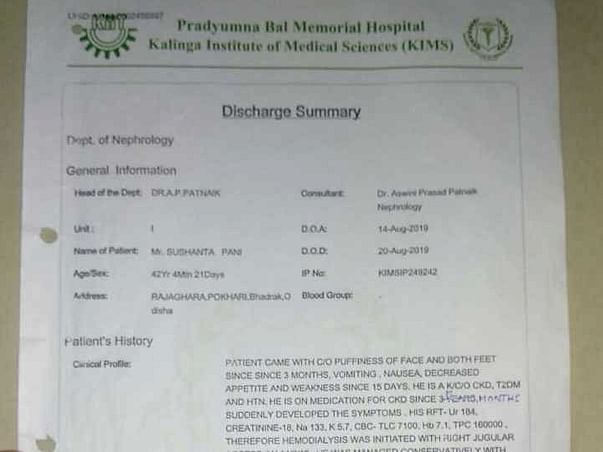 Help My Friend Sushant Pani To Undergo A Kidney Transplant