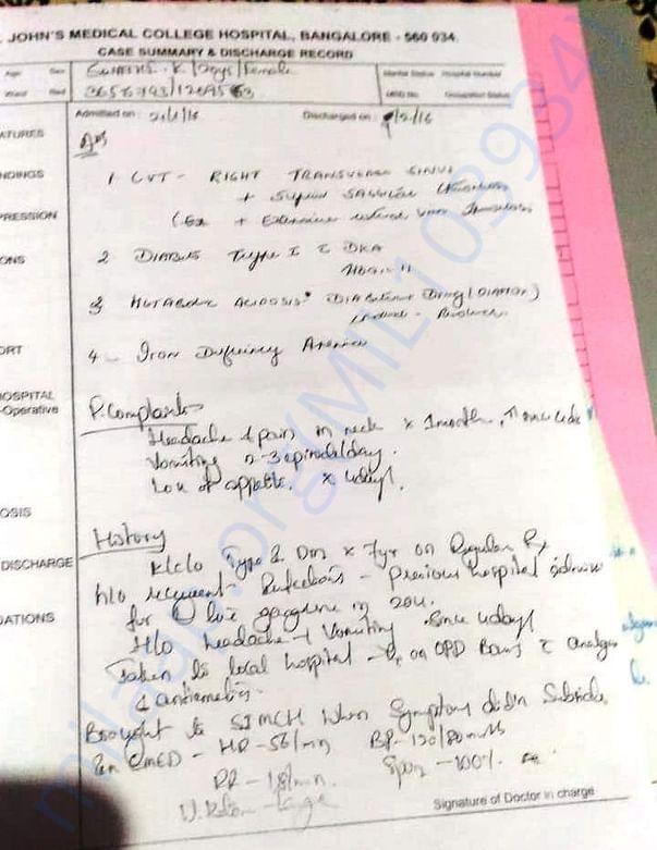 Diagnose document