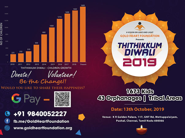 Thithikkum Deepavali 2019 for God's own kids #JoyOfLoving