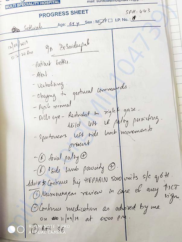 Neuro physician hospital Report
