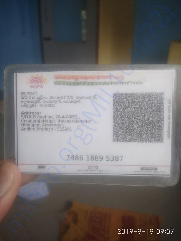 Aadhar adress
