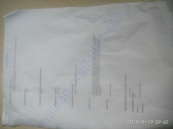 Discharged summary backside document