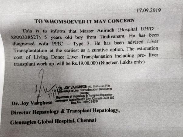Help Anirudh for Liver transplantation