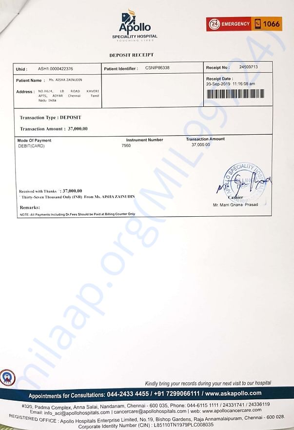 Invoice for whole brain radiation package
