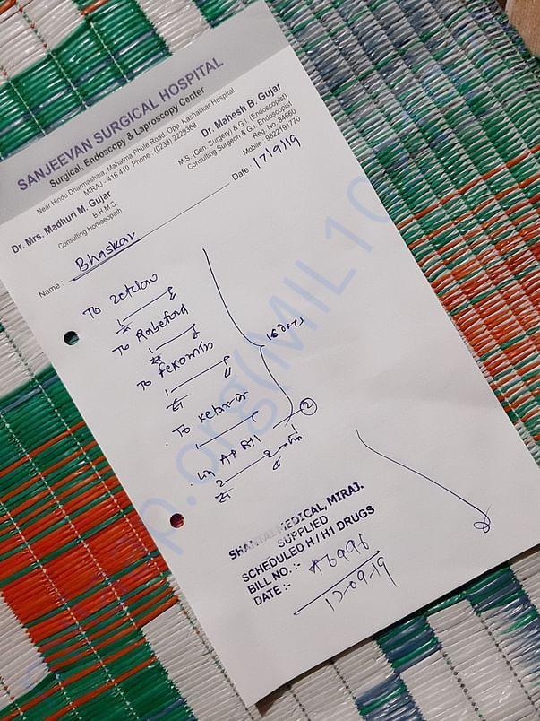 Medicines letter