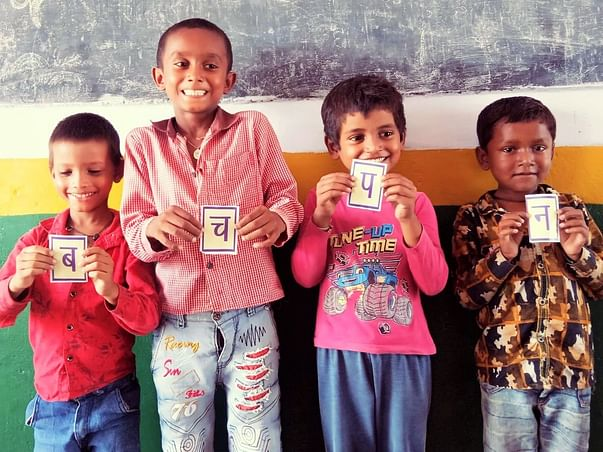 Support Quality Education of Deprived Children of Uttar Pradesh