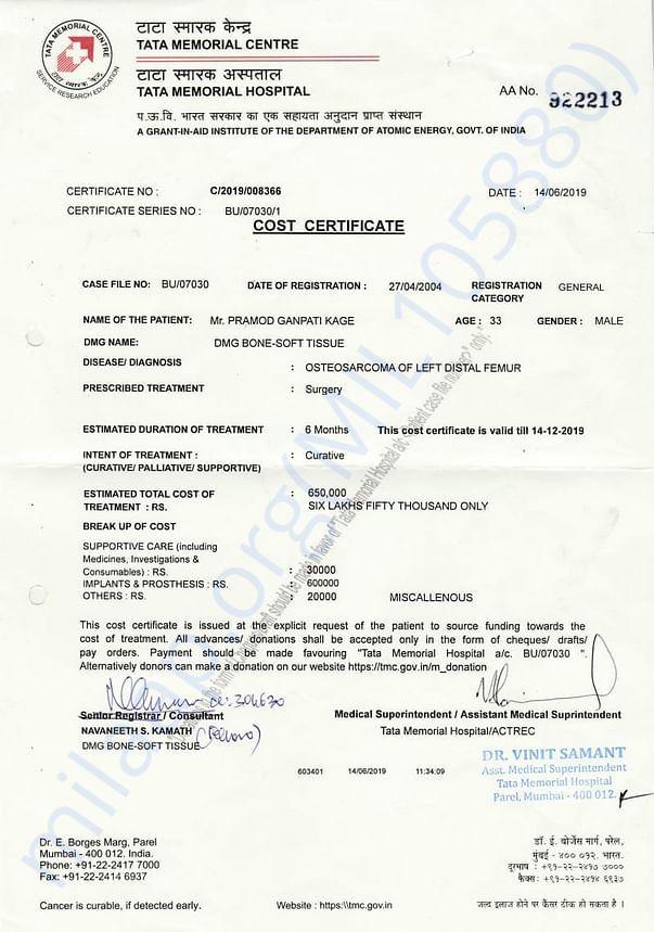Cost certificate of Tata Memorial Hospital
