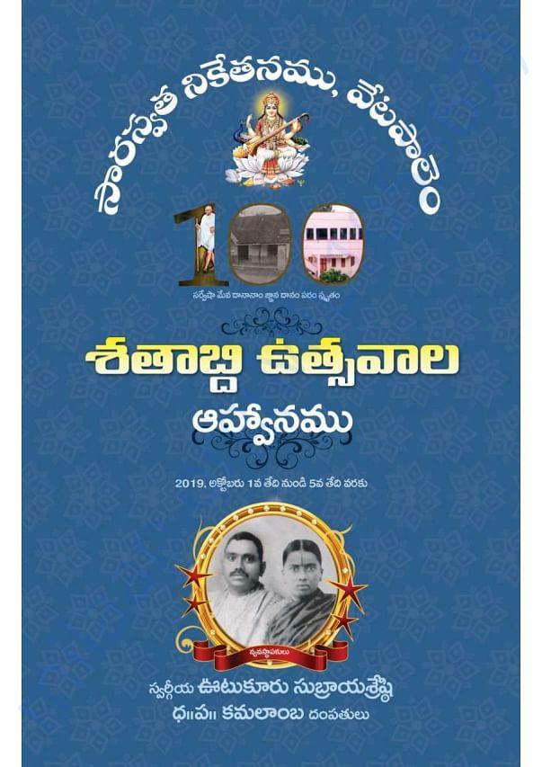 Invitation and Itinerary for the Centenary celebration