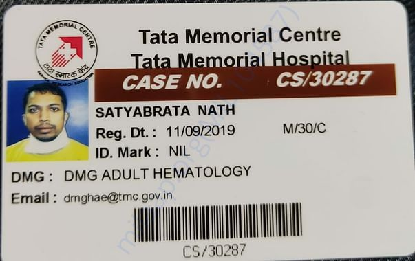 patient id proof