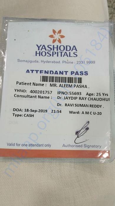 Hospital admit card