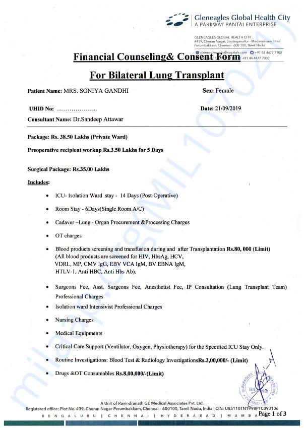 Estimation letter of Gleneagles Global Hospitals