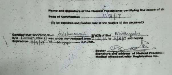 Death certificate of Smt.Krishnaveni issued by Osmania Hospital.