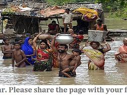 United Bihar