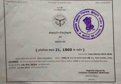 Registration document