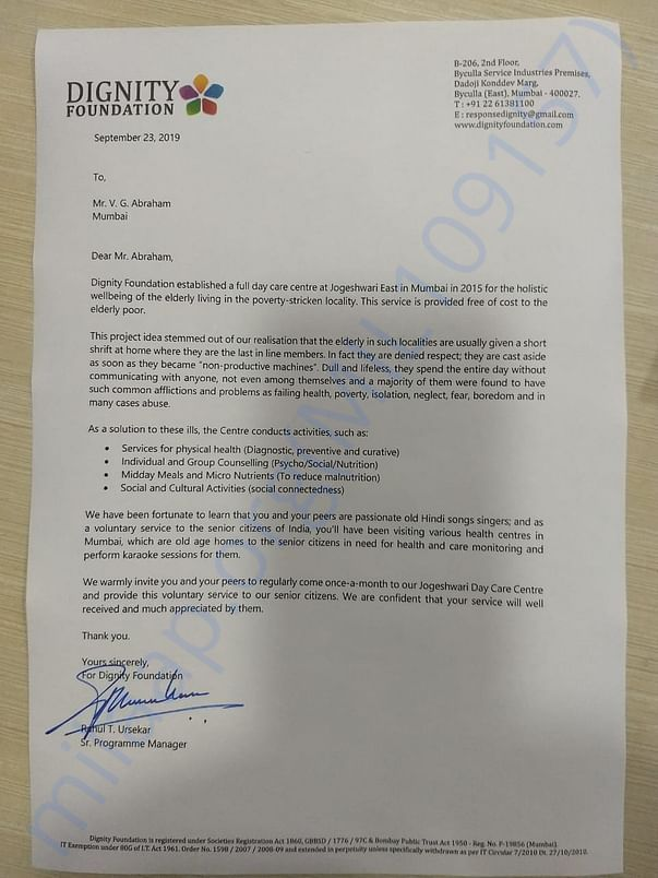 Invitation letter from dignity foundation