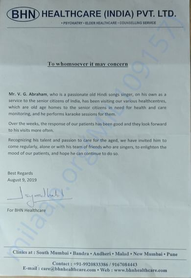 Invitation letter from BHN Healthcare