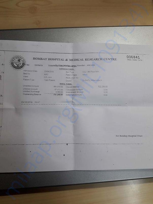 Pending Hospital Bill