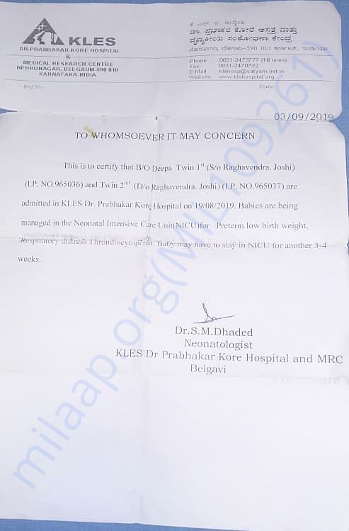 Hospital admit letter
