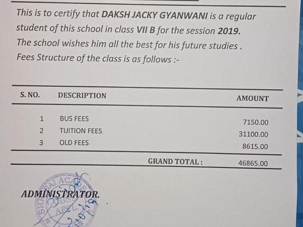 Help Me For My Sons Education