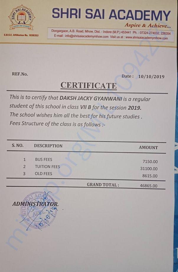 Plz help for education