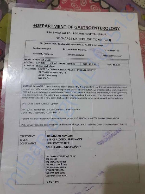 Swai Man Singh Hospital Jaipur Summary