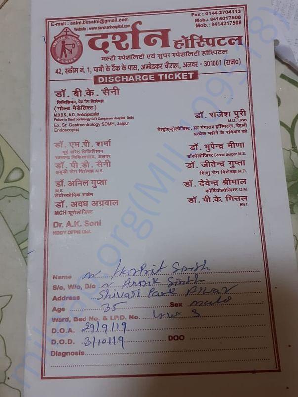 Darshan Hospital Discharge Summary