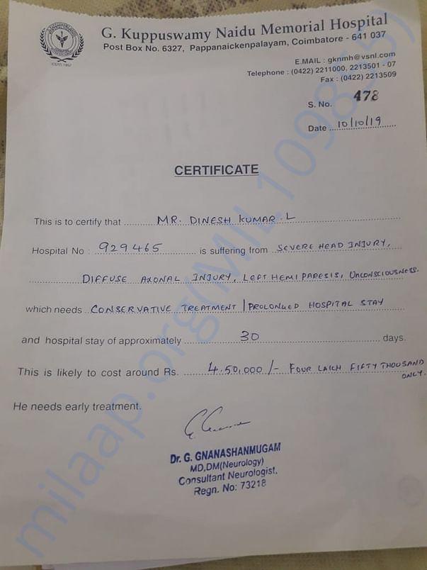 Hospital Estimation and Illness Letter