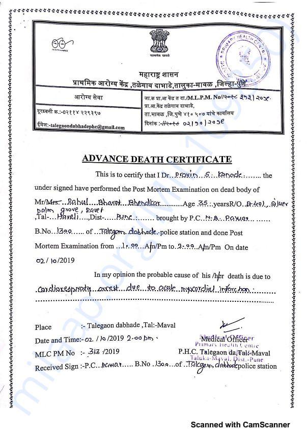 Rahul's Death Certificate