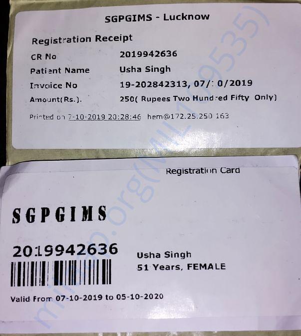 Registration details in sgpgi, lucknow
