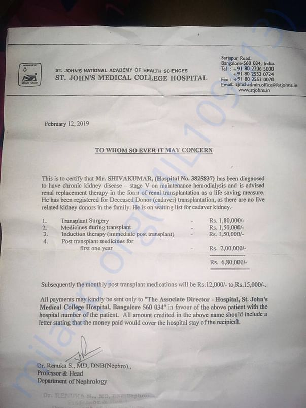 Transplant estimation letter