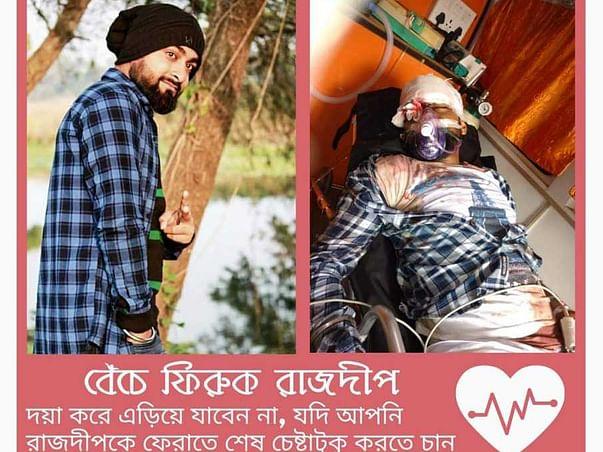 Help Rajdeep Sarkar To Get Treated