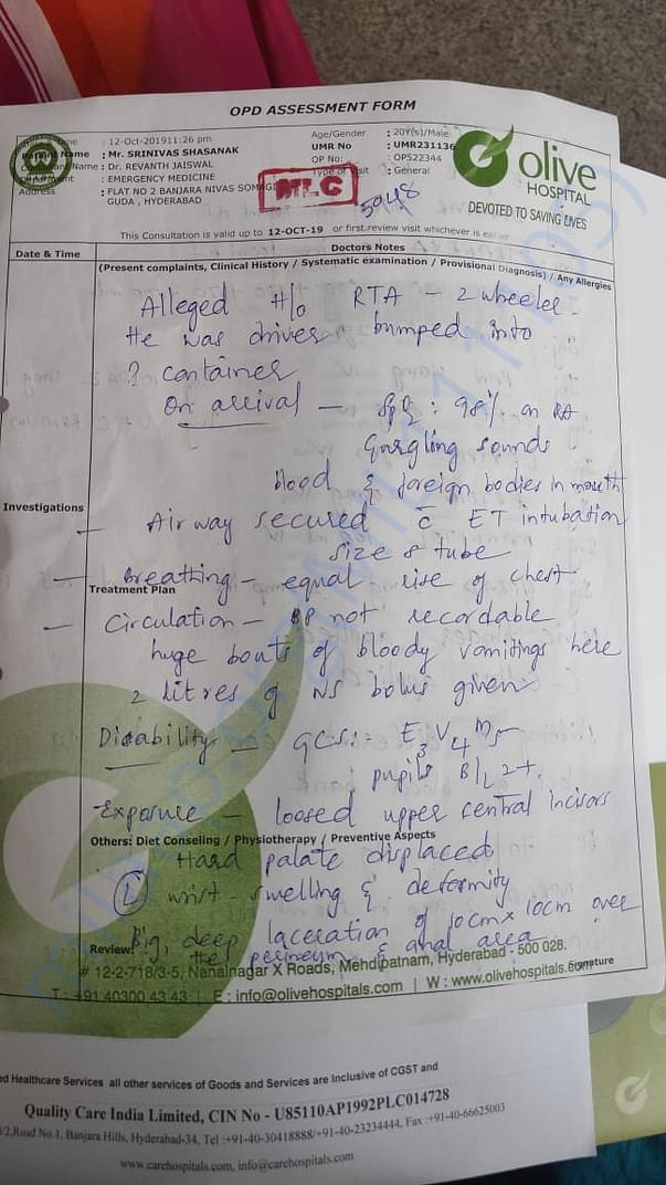 Olive hospital's report where he was first admitted