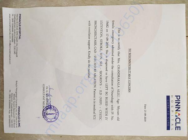 Declaration by hospital