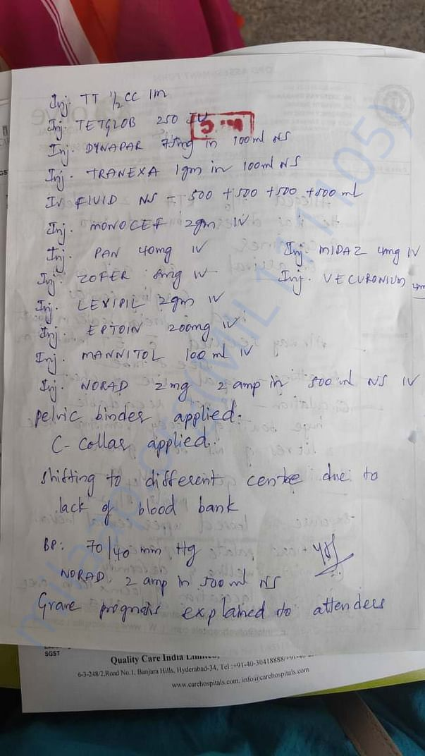 Documents from Olive hospital