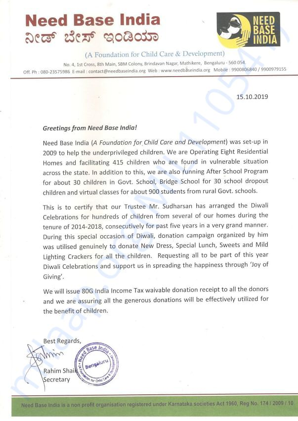 Letter from Need Base India