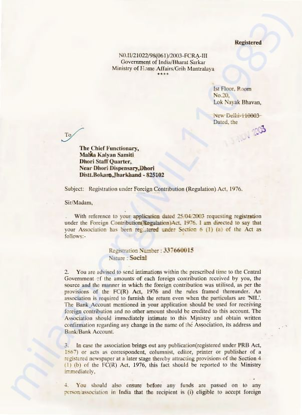 FCRA certificate of the Organization
