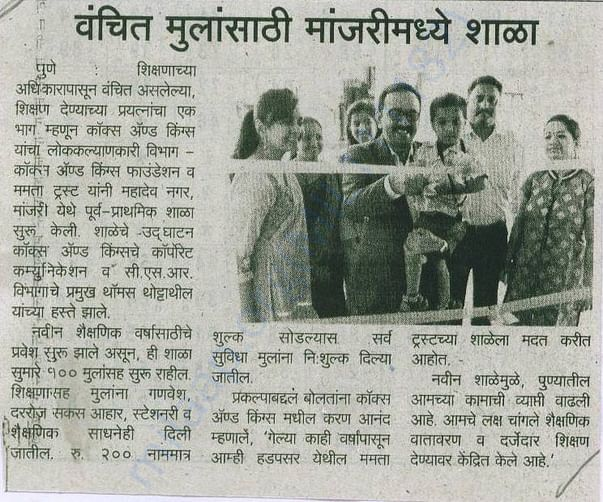 Kesari - Newspaper Coverage