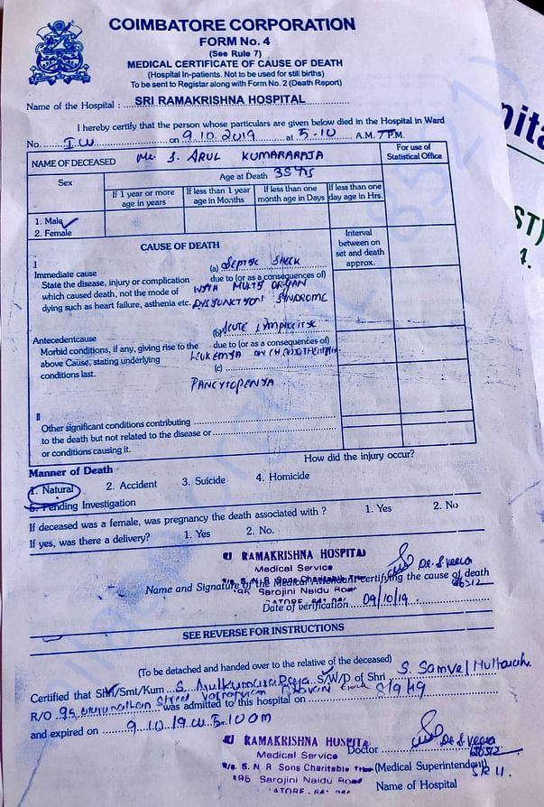 Cause of death Certificate from Hospital