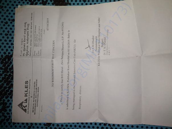 MEDICAL CERTIFICATE FOR ILLNESS