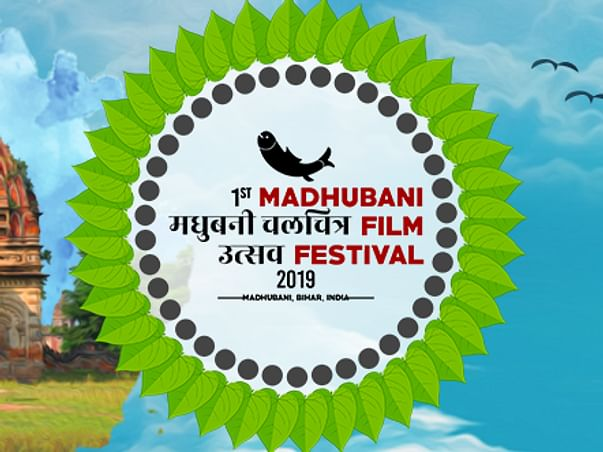 Funding Campaign for Madhubani Film Festival
