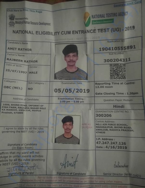 I appeared in NEET 2019 to test my potentials... but didn't cut off.